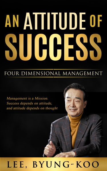 attitude success ebook cover